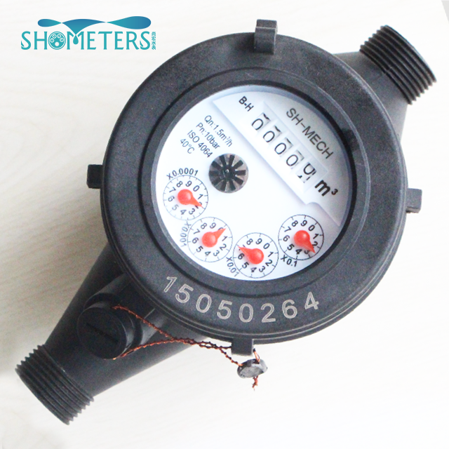 Pulse output class b multi jet water meter mechanism