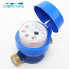 DN20 Brass water meter single Jet water meter