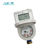 dn15 rs485 with software brass class c brass smart price prepaid water meter
