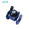 large caliber high accuracy woltman water meters