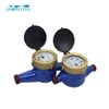 High quality class b output pulse multi jet water meter