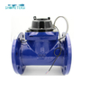 dn100 pulse cast iron industrial woltman compound water meter