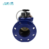 DN80 iso4064 class b wet horizontal irrigation cast iron woltman water meter
