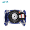 DN400 Irrigation flange industrial woltman water meter pulse output price