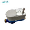 High sensitivity analog output digital valve control lora water meter