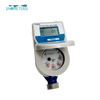 DN 25mm GPRS Wireless AMR Water Meter with brass body